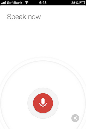 iphone app voice search photo