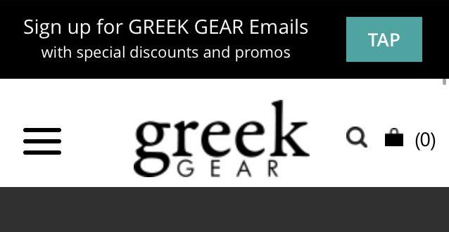 greekgearbanner